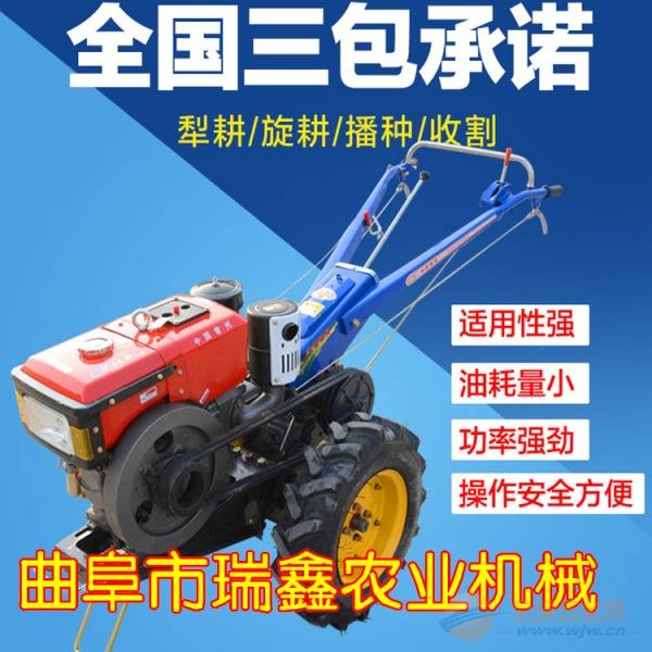 小型柴油手扶拖拉机重庆手扶柴油微耕机