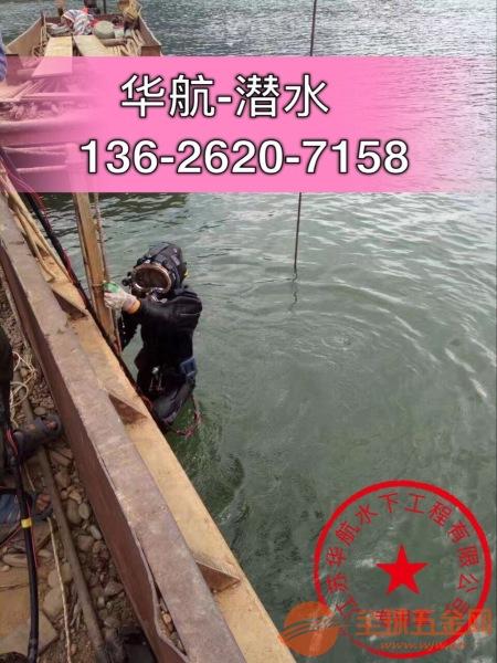 合山市水下检测桥梁桩基公司#协调求进步