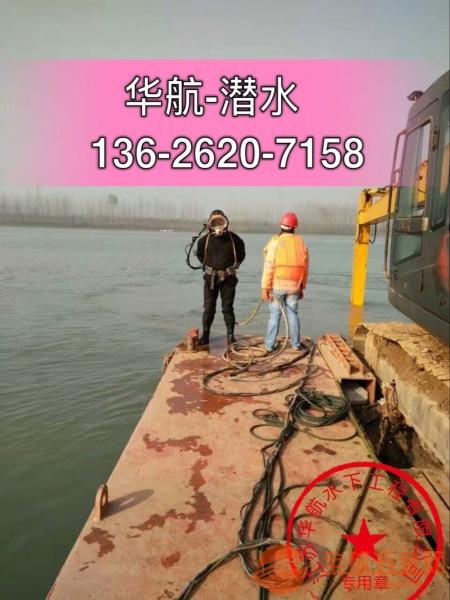 合肥水下检测桥梁桩基公司#协调求进步