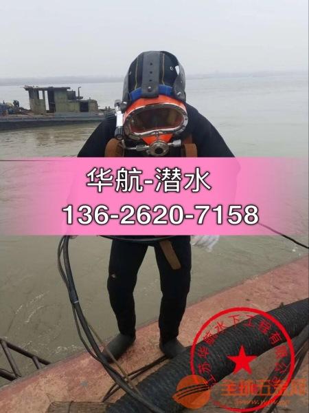 上思县水下检测桥梁桩基公司#协调求进步