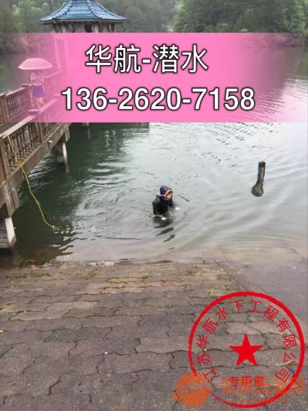 温州潜水员水下测量公司「水下服务领航者」蛙人施工队