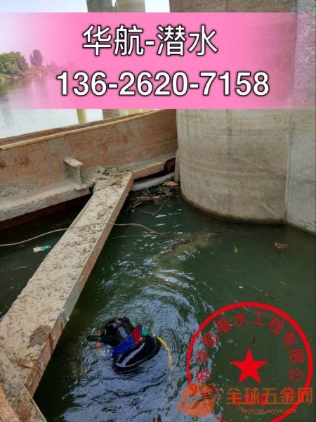桦甸市潜水员水下堵漏公司、漏水处水下堵漏施工