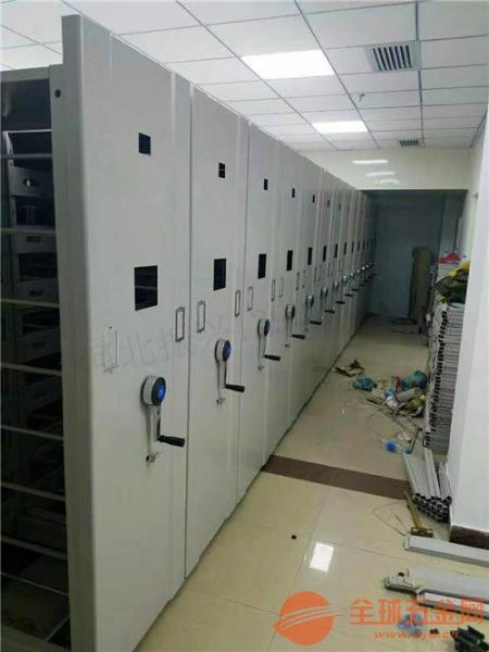 辽宁档案馆密集柜多少钱一组生产厂家有哪些