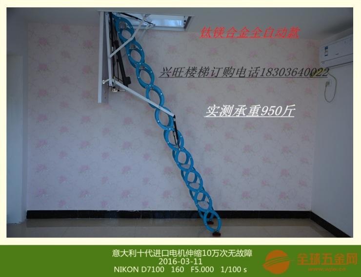 云南西双版纳遥控梯子厂家
