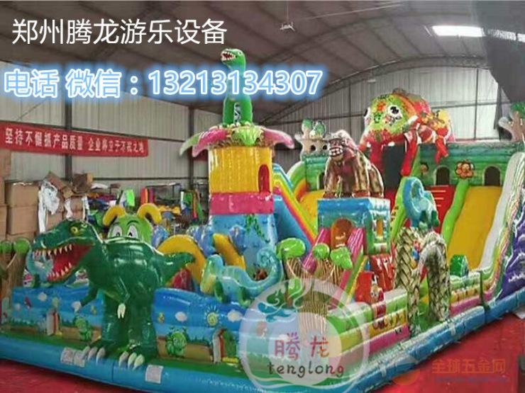 信阳有卖儿童充气城堡的吗 大型充气滑梯价格
