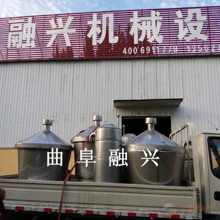 凉城直烧式酿酒设备