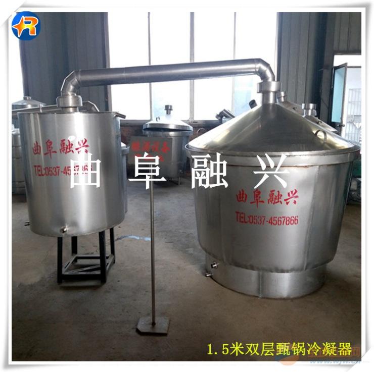 朔州家庭酿酒设备