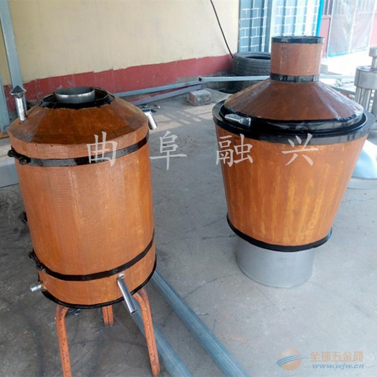 赤峰酿酒设备冷酒器