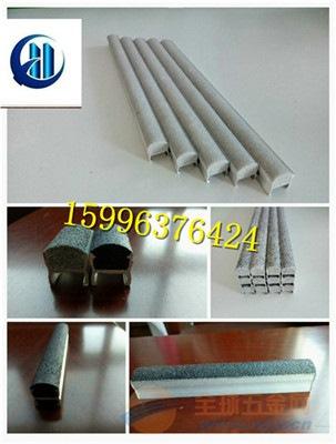 铝合金嵌入式止滑条建筑金刚砂防滑条