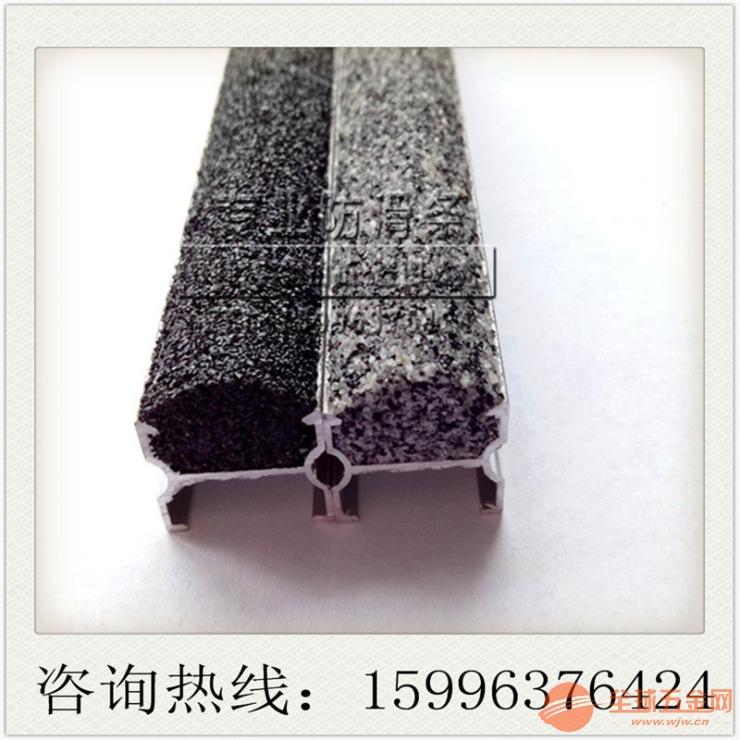 武汉汽车坡道h型金刚砂防滑条安装