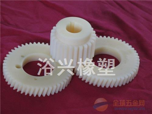 浴兴橡塑厂家直销加工定制尼龙齿轮、主动轮被动轮