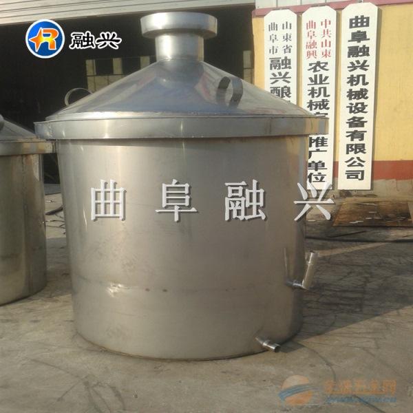 石嘴山小型家用酿酒烧酒锅直销厂家