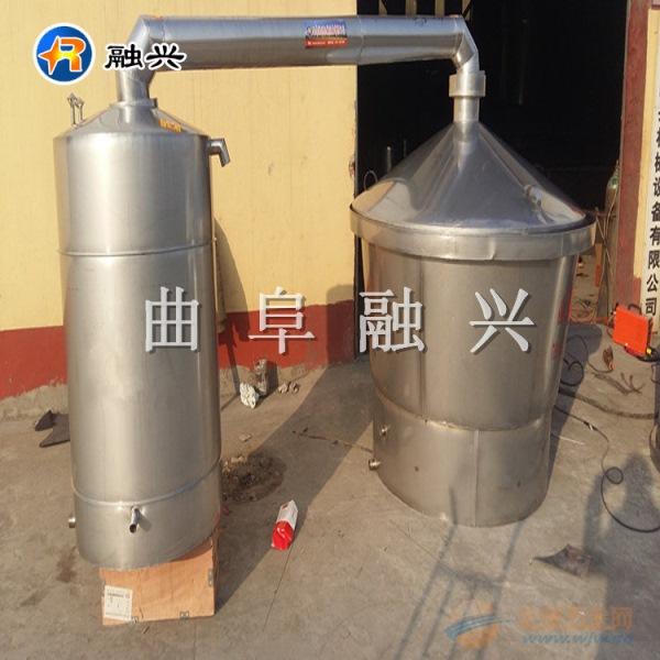 凉城直烧式酿酒设备生产