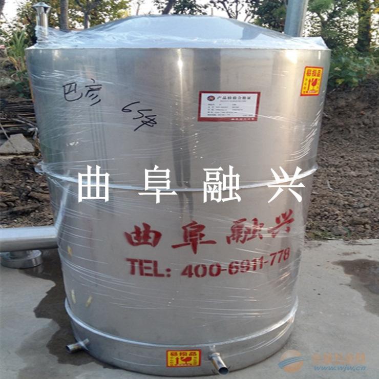 滑县烤酒设备供应价格