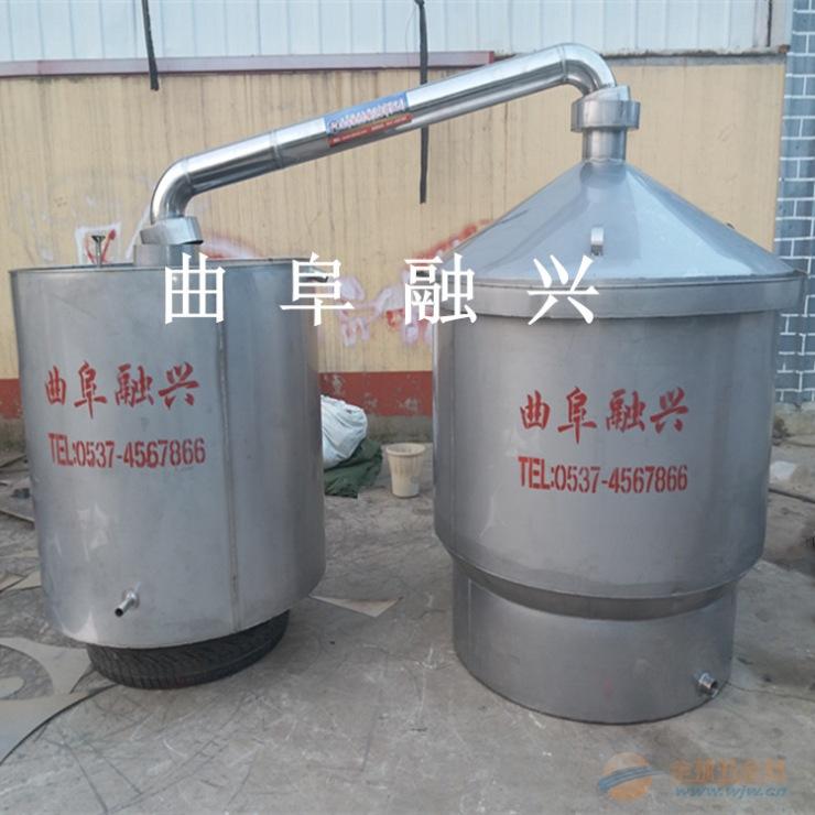 启东小型烧酒锅烧酒设备厂家报价