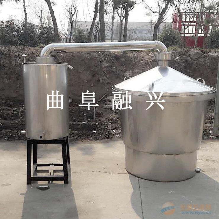 曲阜不锈钢蒸酒设备销售处