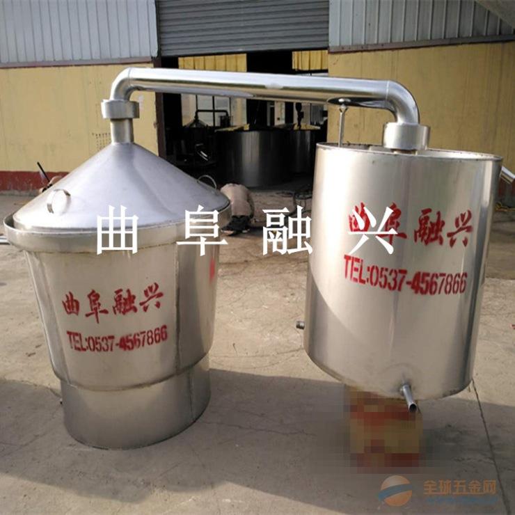 海东家庭作坊蒸酒设备价格
