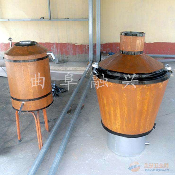 吕梁酿小麦酒设备 定做厂家
