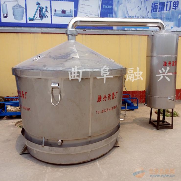 汾阳实验袖珍小型蒸酒酿酒设备厂家供应