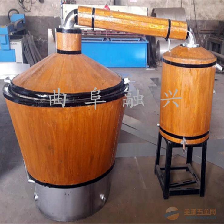 临汾仿古包木烧酒锅白酒蒸馏设备厂家直销