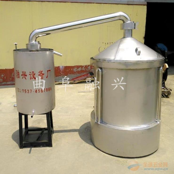 吕梁小型烧酒锅烧酒设备厂家