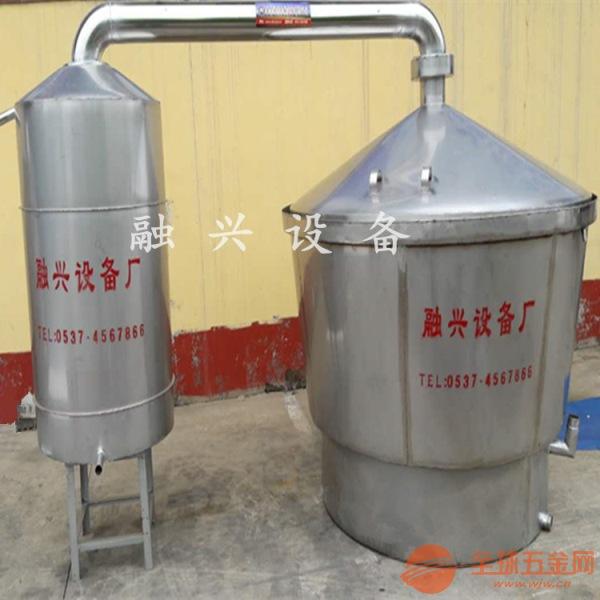汾阳原浆酒酿酒设备免费学酿酒技术