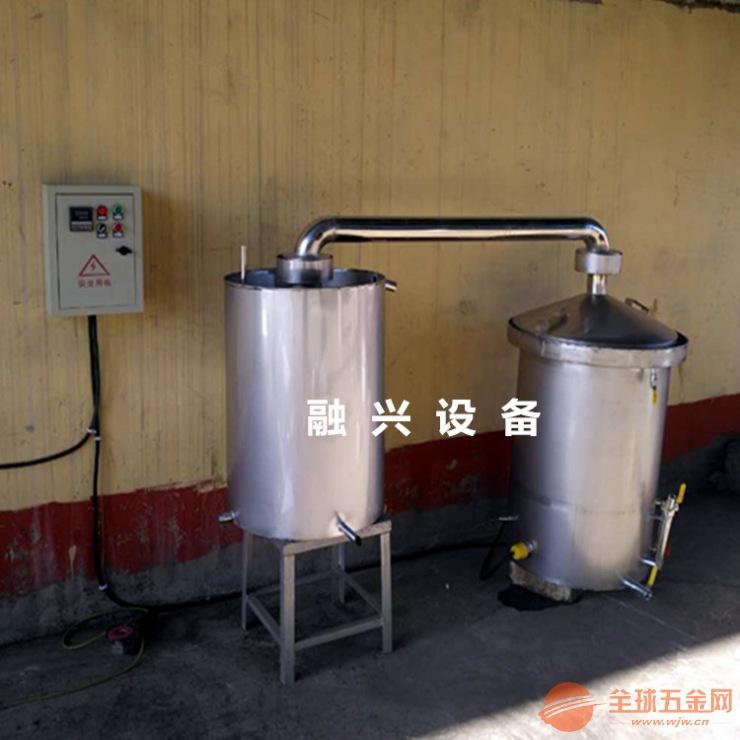 兴县酿小麦酒设备 定做厂家
