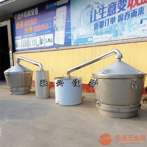 九江苞谷煮酒设备厂家供应
