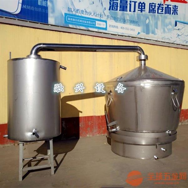 赣州整粒玉米煮酒设备定做