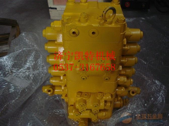 供应小松挖掘机配件pc130-7分配阀 小松原装配件