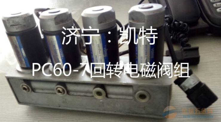 卡特320C排气管 卡特挖掘机配件