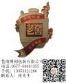 广东劲酒标厂家