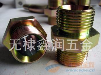 供应黄铜快速液压接头