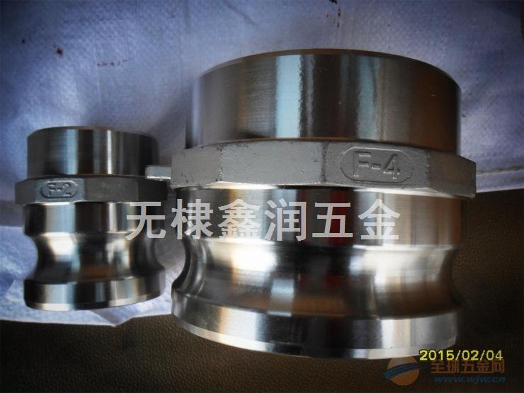 不锈钢对焊式非标316L快速接头
