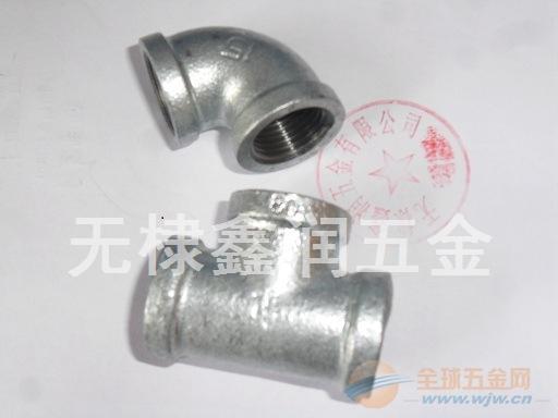 供应无棣鑫润热镀锌铸铁玛钢管件DN10-100