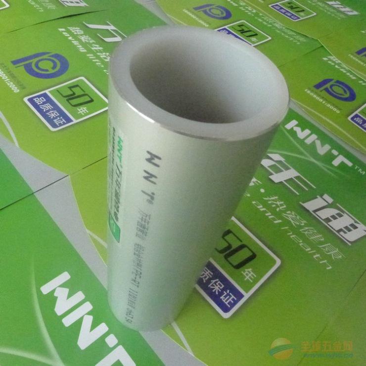 江苏无锡铝合金衬塑PE-RT复合管各类规格厂家批发