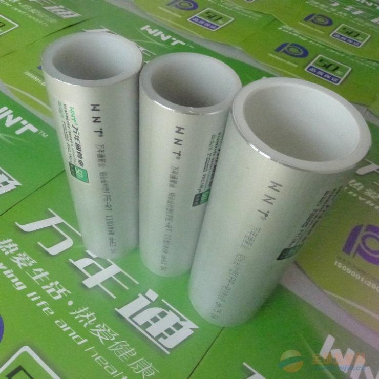 江苏南京铝合金衬塑PP-R/PE-RT复合管品牌/研发