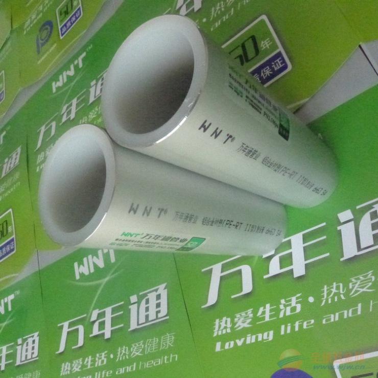 铜仁PP-R复合管/铝合金衬塑PP-R复合管厂家