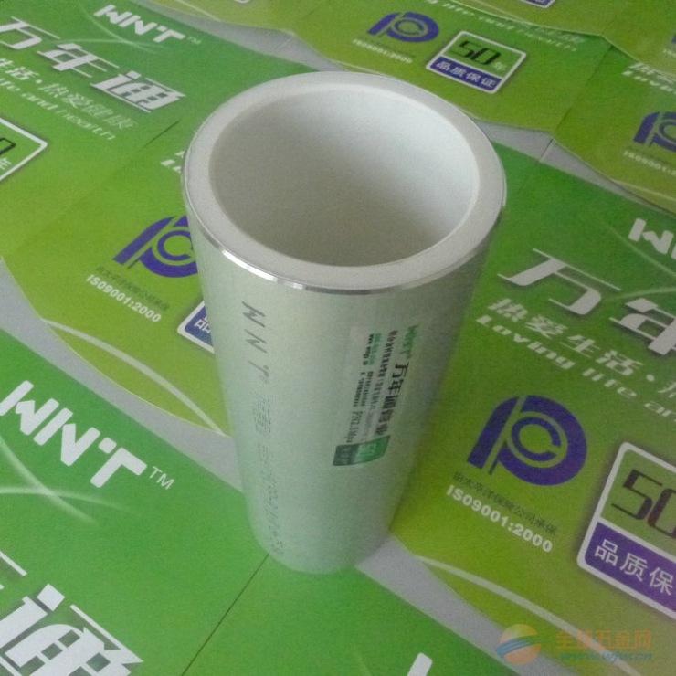 【滨州】PP-R衬塑管/铝合金衬塑PP-R复合管品牌