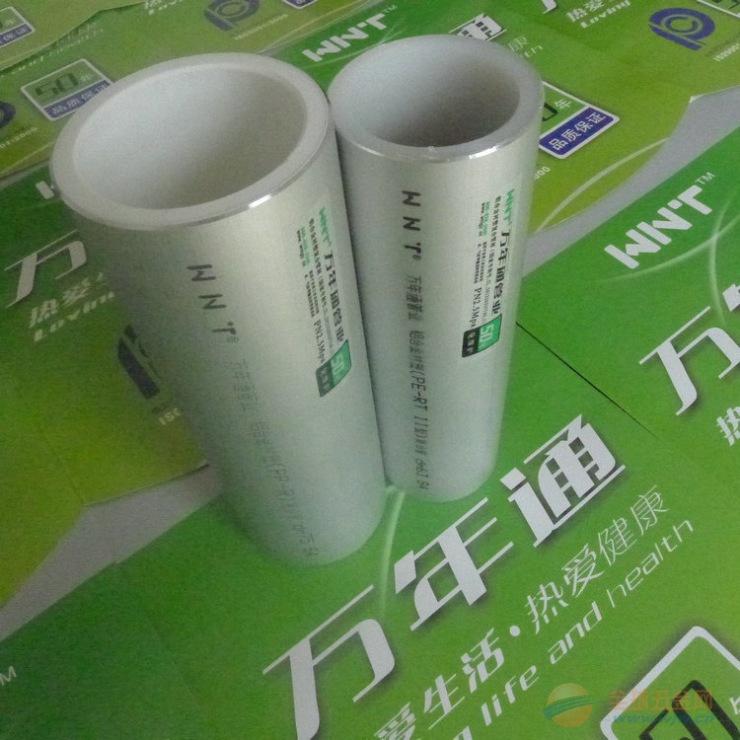 铝合金衬塑 铝合金衬塑复合管品牌