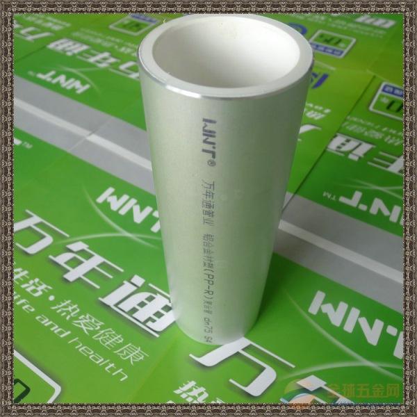 铝合金衬塑复合管+铝合金衬PE-RT复合管代理