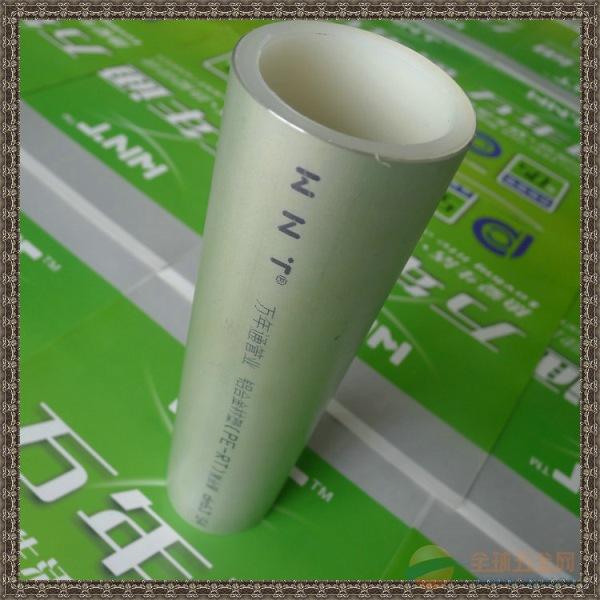 山西暖通用铝合金衬塑PP-R复合管专业定制