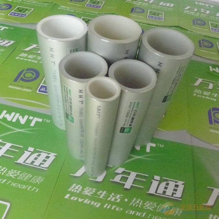 山西铝合金衬塑PP-R/ppr型复合管规格齐全
