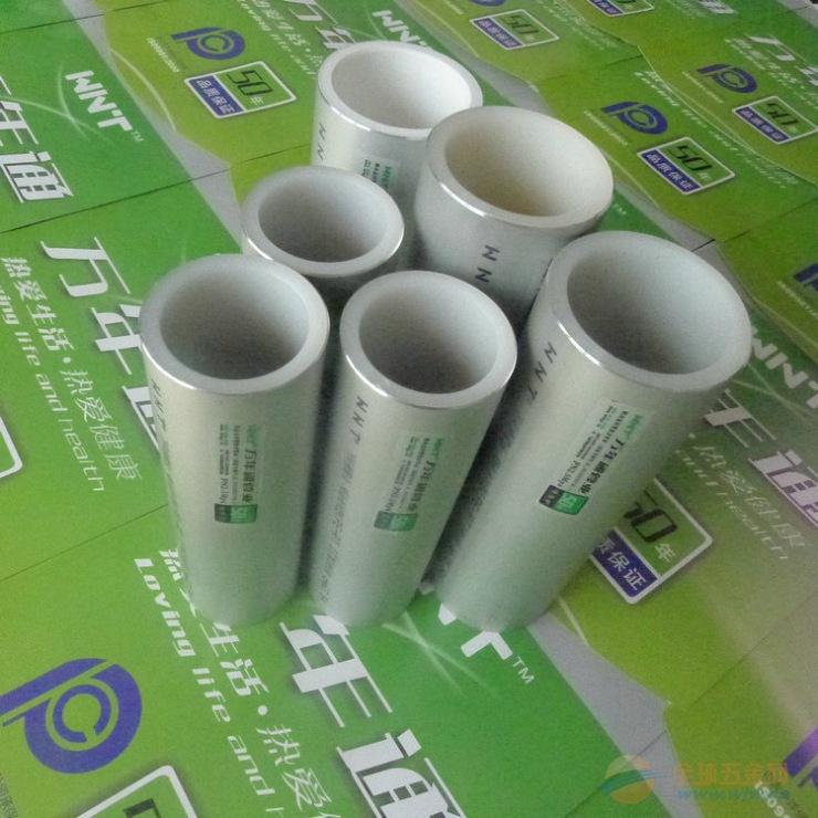 铝合金衬塑pe-rt复合管厂家