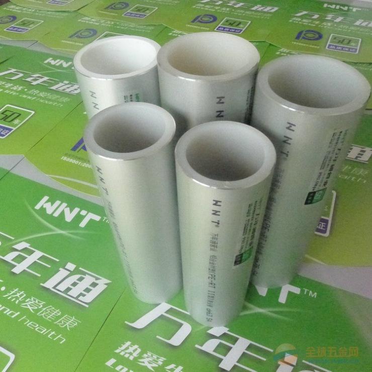 毕节】-铝合金衬塑PERT复合塑管热熔连接