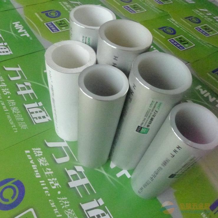 山西铝合金衬塑PP-R复合管中央空调用研发生产