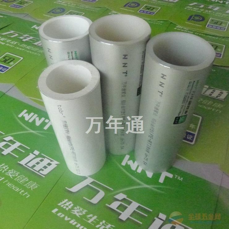 江苏南京铝合金衬塑PP-R复合管/PE-RT复合管厂家价格
