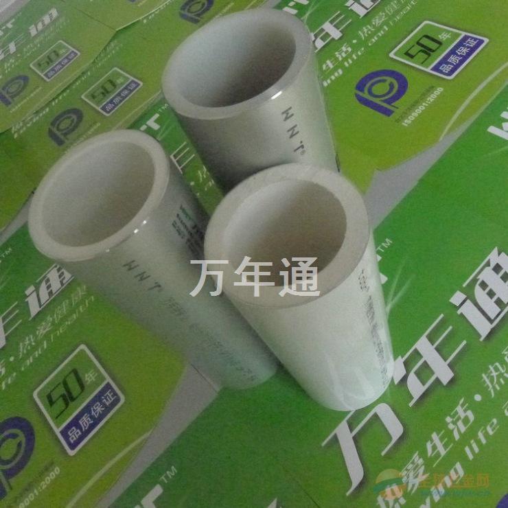 山西运城铝合金衬塑复合管【知名品牌推荐】/高品质厂家