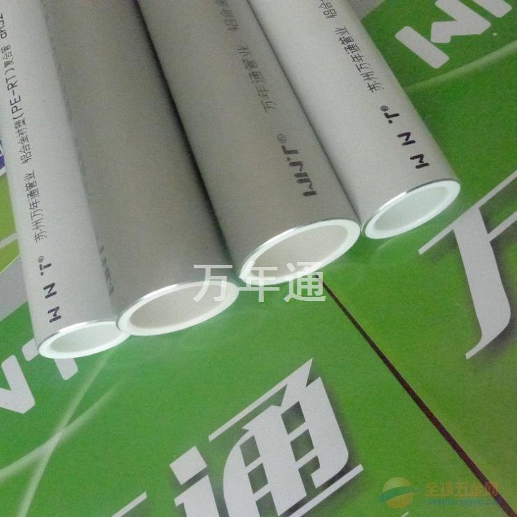江苏铝合金衬塑(PP-R/PE-RT)复合管厂家指导价格