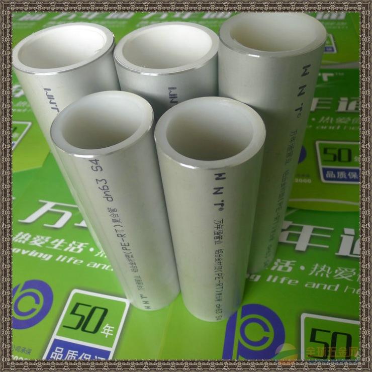 山西高品质的铝合金衬塑pe-rt复合管规格